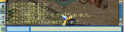 MixMaster_51.jpg