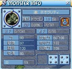 MixMaster_52.jpg