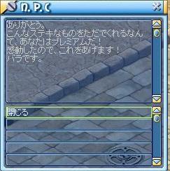 MixMaster_53.jpg