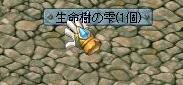 MixMaster_55.jpg