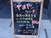 RIMG2888.jpg