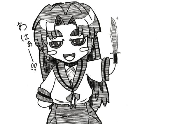 こんな朝倉さんなら襲われても恐くないねっ!