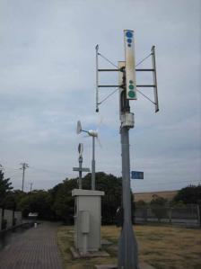 TEPCO.jpg
