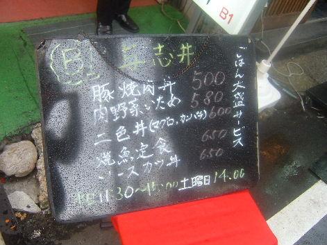 2008_1017画像0123