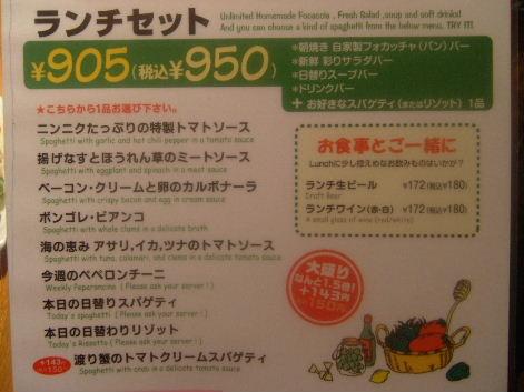 2008_1025画像0098