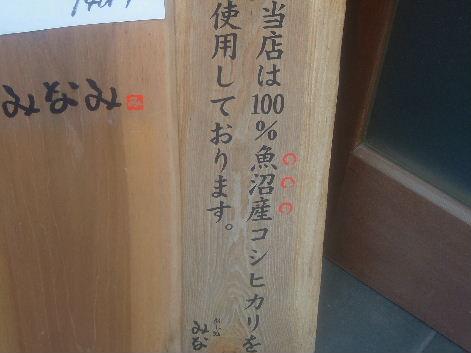 2008_1102画像0034