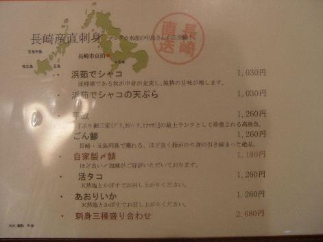 2008_1102画像0124