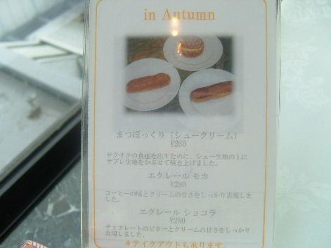 2008_1115画像0016