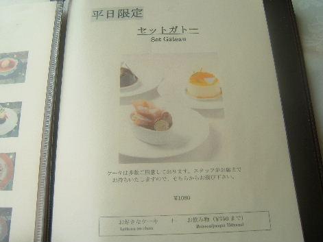 2008_1115画像0011