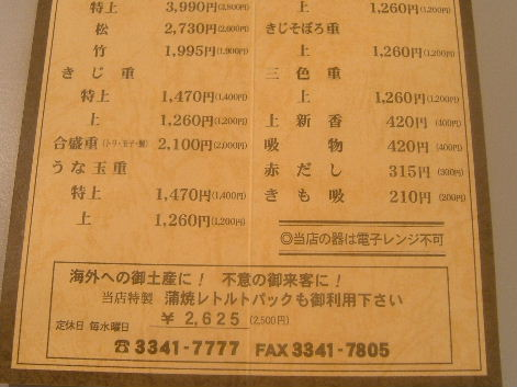 2008_1115画像0108