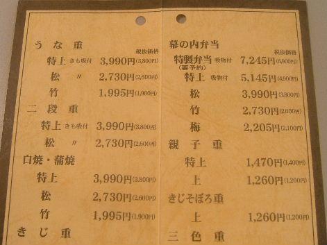 2008_1115画像0107