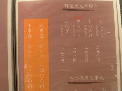 2008_0803画像0125