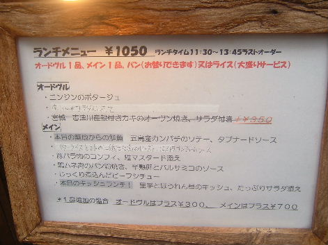 2008_1210画像0170