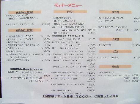 2008_1210画像0166