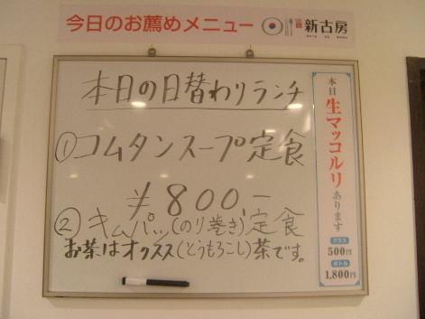 2008_1210画像0233