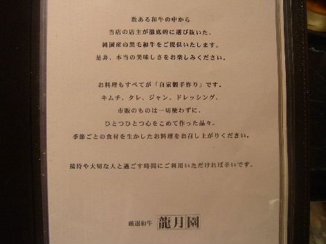 2009_0123画像0140