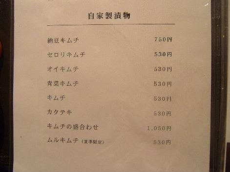 2009_0123画像0142