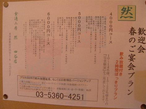 2009_0403画像0005