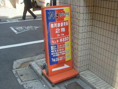 2009_0409画像0118