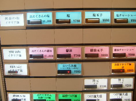 2009_0417画像0082