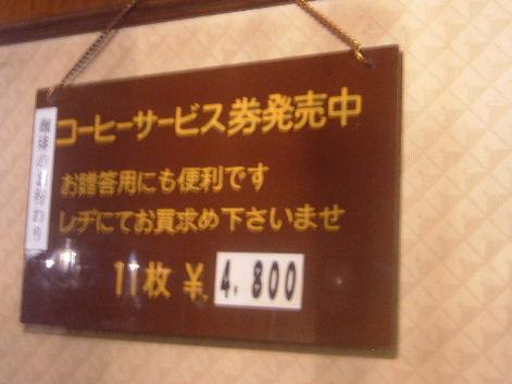 2009_0424画像0026