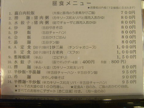 2009_0514画像0162
