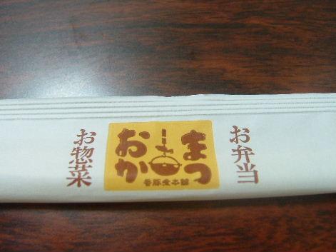 2009_0516画像0027