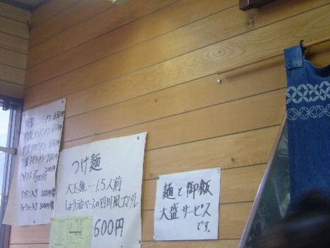 2009_0516画像0043