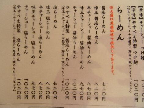 2009_0516画像0171