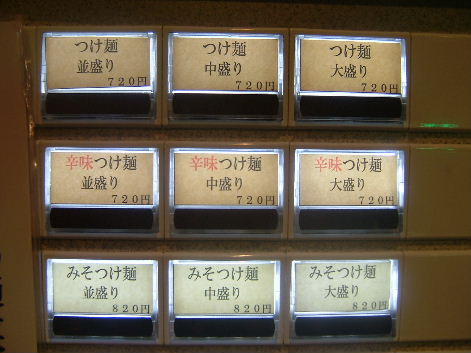 2009_0516画像0181