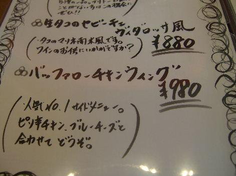2009_0520画像0050
