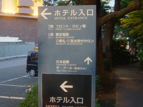 2009_0821画像0017