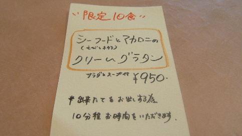 2008_0531画像0170