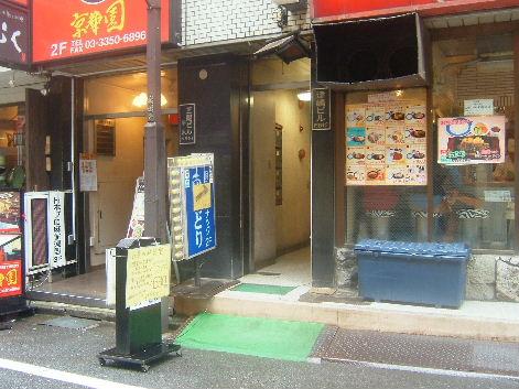 2008_0531画像0236