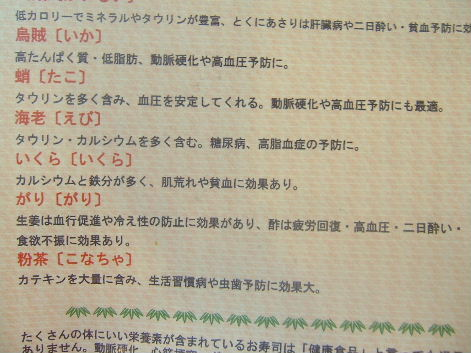 2008_0605画像0130