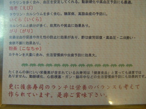 2008_0605画像0131