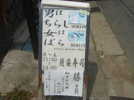 2008_0605画像0151