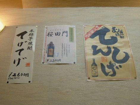 2008_0605画像0206