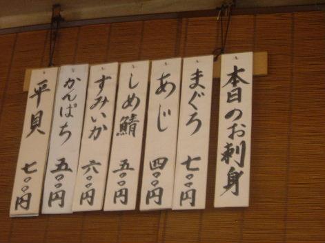 2008_0605画像0203