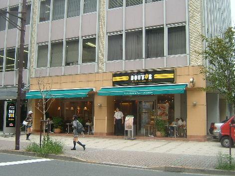 2009_0917画像0064