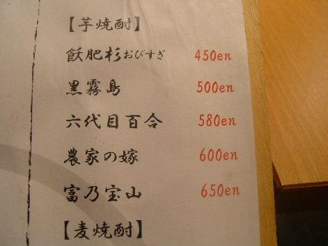 2009_0617画像0066