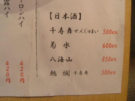 2009_0617画像0068