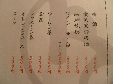 2009_0617画像0064