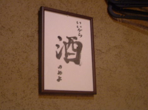 2009_0617画像0051