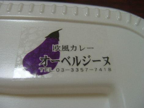 2009_0624画像0005