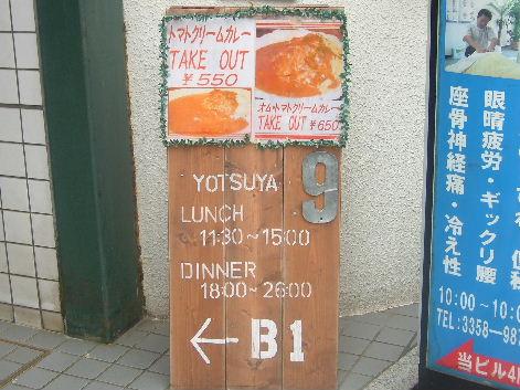 2009_0703画像0246