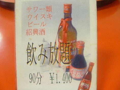 2009_0710画像0125