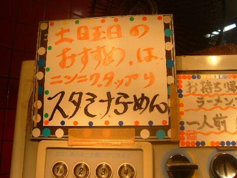 2009_0710画像0182