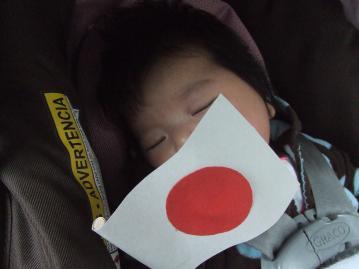 pray 4 japan