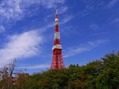 100926東京タワーRIMG0122